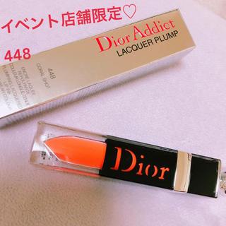 low priced 744d0 0ae1f Dior イベント限定のアディクト ラッカー プランプ 448 オレンジ | フリマアプリ ラクマ