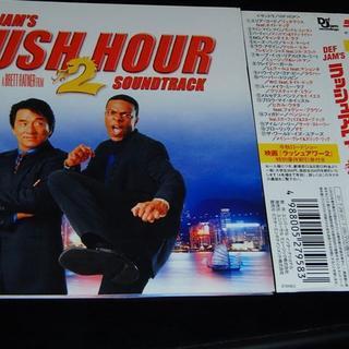 DEF JAM'S ラッシュアワー2 サウンドトラック(映画音楽)