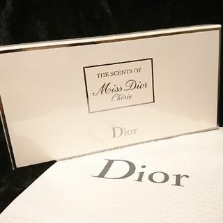 ディオール(Dior)の【Dior】★新品★未開封★ミスディオール セントコレクション 香水 セット  (その他)