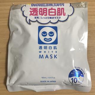 イシザワケンキュウジョ(石澤研究所)の透明白肌 ホワイトマスク パック(パック/フェイスマスク)
