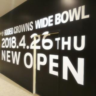 ロデオクラウンズワイドボウル(RODEO CROWNS WIDE BOWL)のしばらく発送不可さま分 umieリュックとレギンス ブラック(リュック/バックパック)