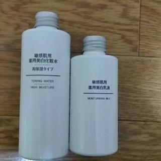 ムジルシリョウヒン(MUJI (無印良品))の無印良品 敏感肌用 薬用美白化粧水、乳液(化粧水 / ローション)