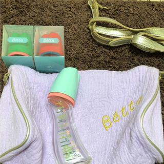 ベッタ(VETTA)のBetta 哺乳瓶セット(哺乳ビン)
