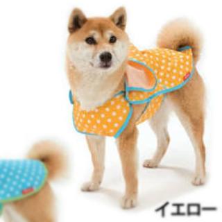 アイリスオーヤマ(アイリスオーヤマ)の犬 レインパーカー(犬)