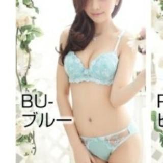 mi様新品お花の妖精ブラセットD75ブルー(ブラ&ショーツセット)