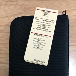 ムジルシリョウヒン(MUJI (無印良品))の無印良品 パスポートケース 黒(ポーチ)