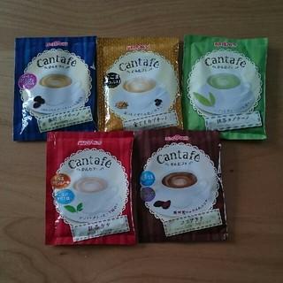 ブルックス(Brooks)のブルックス☆かんたフェ5種(コーヒー)
