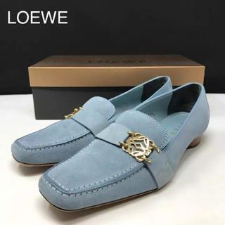 ロエベ(LOEWE)の正規品 ロエベ スエード ローファー ゴールド ロゴ 箱付き(ローファー/革靴)