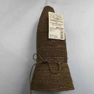 ムジルシリョウヒン(MUJI (無印良品))の新品 無印良品 たためるキャペリン ・ブラウン(麦わら帽子/ストローハット)