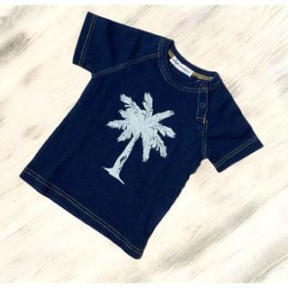 ドンキージョシー(Donkey Jossy)のDonkey Jossy【ドンキージョシー】やしの木Tシャツ S34801(Tシャツ/カットソー)