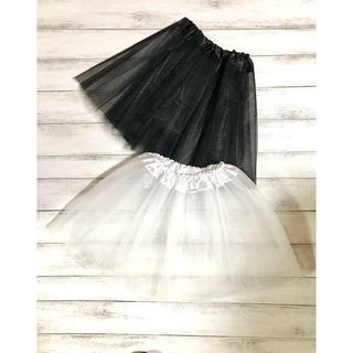 キッズ用 チュールスカート nb1616ppq09(スカート)