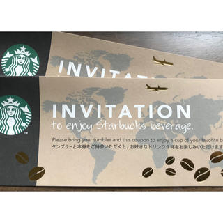 スターバックスコーヒー(Starbucks Coffee)のスターバックス ドリンクチケット タンブラー専用 2枚(その他)