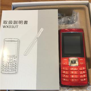 Willcom 携帯電話 本体 新品(携帯電話本体)