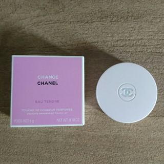 7b07f1fae73d シャネル(CHANEL)のCHANEL チャンスオータンドゥル トゥシュドゥパルファムコンパクト 香水(