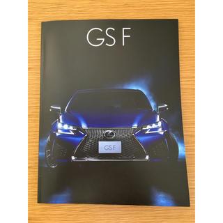 トヨタ(トヨタ)のレクサスカタログ GSF (カタログ/マニュアル)