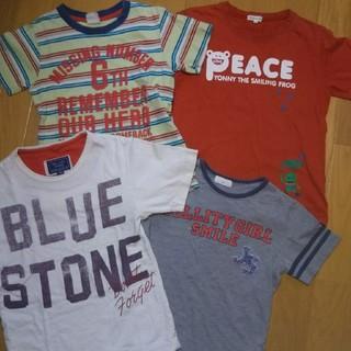 サンカンシオン(3can4on)の子供服 Tシャツ4枚 130cm(Tシャツ/カットソー)