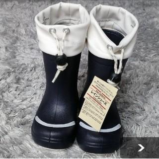 ムジルシリョウヒン(MUJI (無印良品))の【新品】無印良品 長靴 ネイビー ベビー キッズ 13〜14㌢(長靴/レインシューズ)