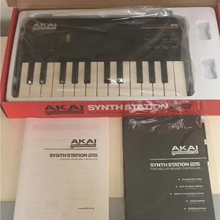akai synth station 25 未使用(MIDIコントローラー)