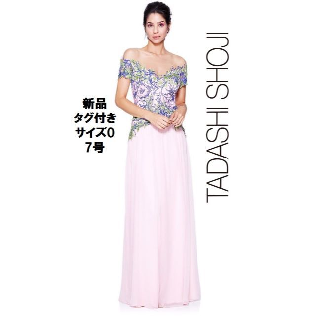 TADASHI SHOJI(タダシショウジ)のsakura様専用 Tadashi shoji  ロングドレス2点 レディースのフォーマル/ドレス(ロングドレス)の商品写真