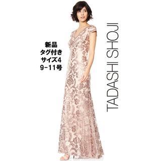 タダシショウジ(TADASHI SHOJI)のsakura様専用 Tadashi shoji  ロングドレス2点(ロングドレス)