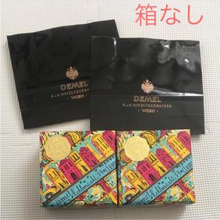 デメル フロレンティーナシュニッテン 2箱分12枚 ★箱なし(菓子/デザート)