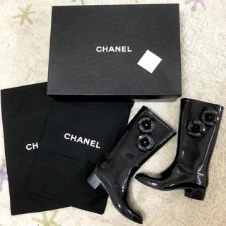 シャネル(CHANEL)の【即完売品!】シャネル レインブーツ 37(レインブーツ/長靴)