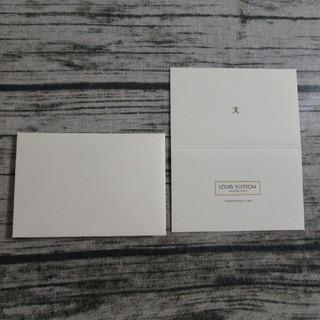 ルイヴィトン(LOUIS VUITTON)のルイヴィトン メッセージカード(その他)