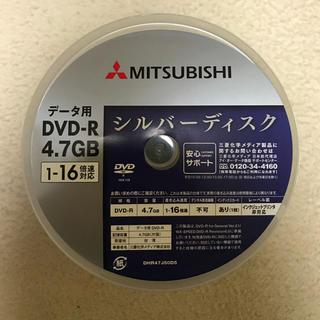 ミツビシ(三菱)の『tomach様専用』MITSUBISHI DVD-R シルバーディスク(その他)