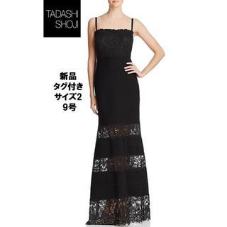 タダシショウジ(TADASHI SHOJI)のAiko様専用 Tadashi shoji ストラップ付 ロングドレス 2(ロングドレス)
