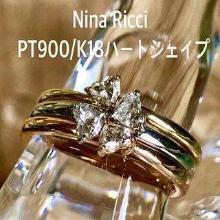 ニナリッチ(NINA RICCI)の『Ppp様専用です』ニナリッチ Nina Ricci ダイヤ(リング(指輪))