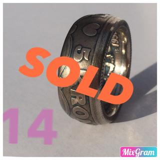 デンマークコインリング 指輪  5クローネ 1990年  14号(リング(指輪))