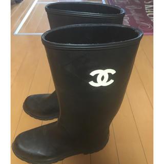 シャネル(CHANEL)のシャネル レインブーツ 38size 24.5㎝(レインブーツ/長靴)