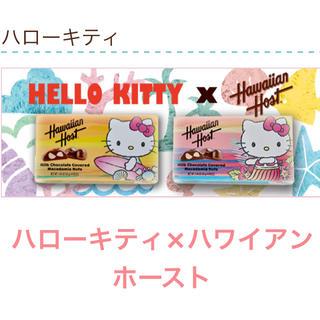 ハローキティ(ハローキティ)のハローキティ×ハワイアンロースト(菓子/デザート)