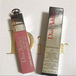 ディオール(Dior)のディオール アディクトリップ ティント 351(リップグロス)