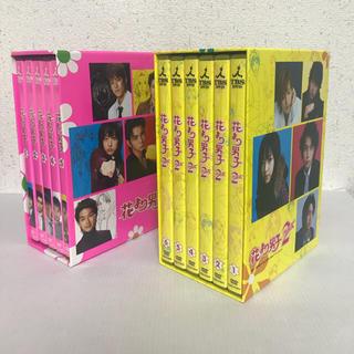 シュウエイシャ(集英社)の★GW特価★ 花より男子 DVD BOX  1&2(リターンズ) セット(TVドラマ)