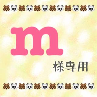 ジャニーズジュニア(ジャニーズJr.)のm様専用(男性タレント)