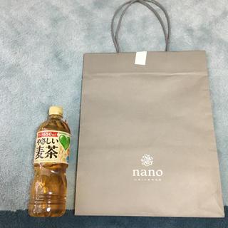ナノユニバース(nano・universe)の【☆ナノユニバース】☆印の買い物袋は2枚目からお値引き(その他)