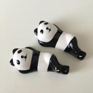 【箸置き】パンダちゃん2個セット(陶器)(カトラリー/箸)