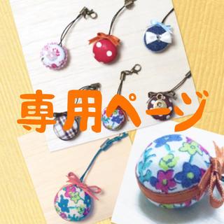 傘ぴったん kitty様専用(傘)