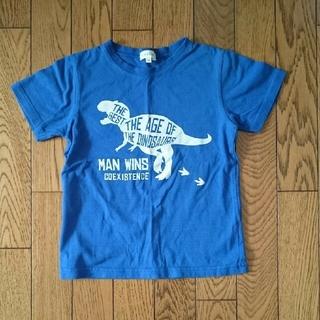 サンカンシオン(3can4on)の難あり#記名あり#3カン4オン#Tシャツ(Tシャツ/カットソー)