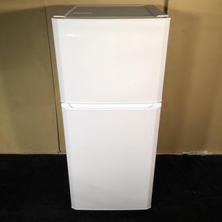 ハイアール(Haier)の美品✨2017年製 2ドア冷凍冷蔵庫(121L) Haier/ハイアール(冷蔵庫)