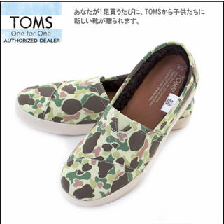 トムズ(TOMS)のTOMS WOMEN'S AVALON SLIP-ON DUCK CAMO (スニーカー)