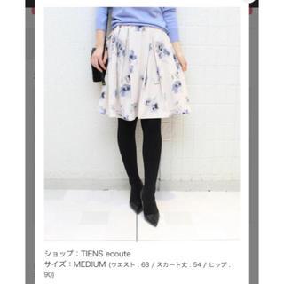ティアンエクート(TIENS ecoute)の花柄スカート ティアンエクート (ひざ丈スカート)