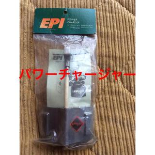 イーピーアイ(EPI)のEPI  パワーチャージャー(ストーブ/コンロ)