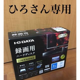 アイオーデータ(IODATA)のI-O DATA 録画用ハードディスク(ブルーレイレコーダー)