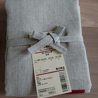 ムジルシリョウヒン(MUJI (無印良品))の無印良品 枕カバー(シーツ/カバー)