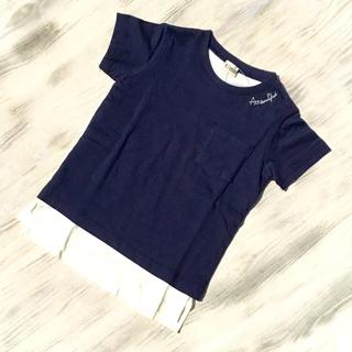 ターカーミニ(t/mini)のt/mini ターカーミニ 「ポケット付き」半袖Tシャツ K34825(Tシャツ/カットソー)