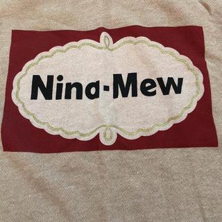 ニーナミュウ(Nina mew)のninamew トレーナー 新品未使用(トレーナー/スウェット)