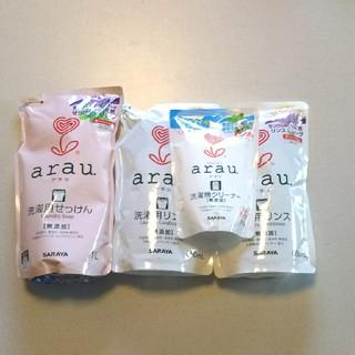 arau(アラウ)洗濯用せっけん、リンス×2、洗濯槽クリーナー(おむつ/肌着用洗剤)