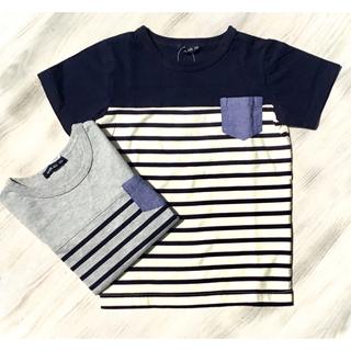 ANIMAL KID【アニマルキッド】ボーダー切り替えT K34866(Tシャツ/カットソー)